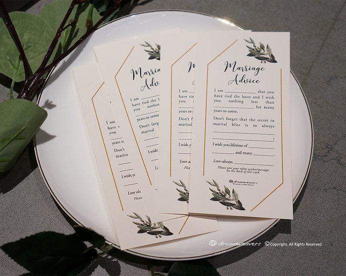 Modern Sage Marriage Advice Card