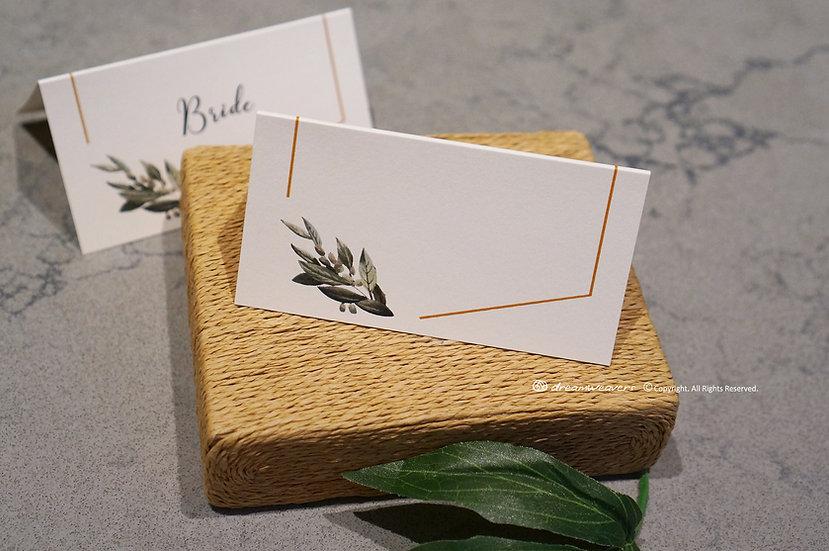 Modern Sage Place Card (Blank)