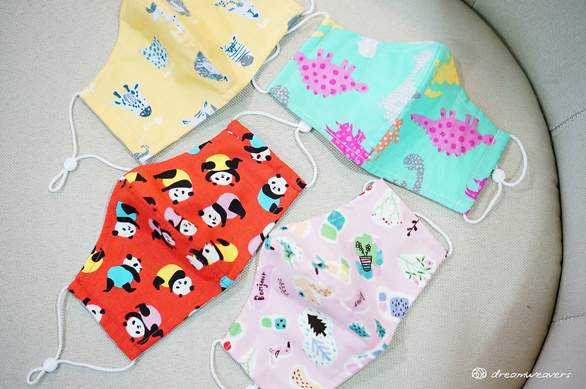 Kids Patterned Fabric Face Mask
