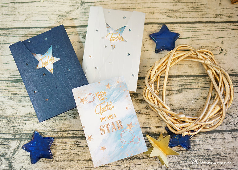 You Are A Star Teacher's Day Greeting Card