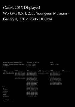 Offset_Kim_Youngjea_Poster