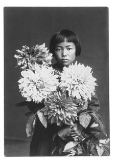 1940 Yayoi Kusama .jpg