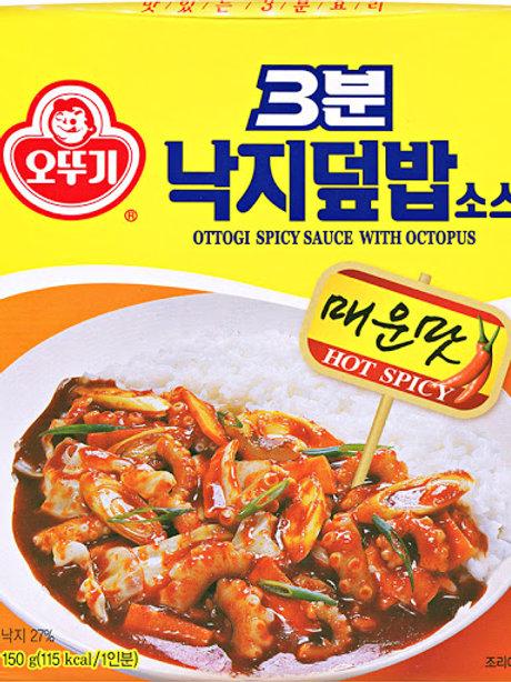 3분 낙지 덮밥 소스 / 3min Spicy Sauce With Octopus