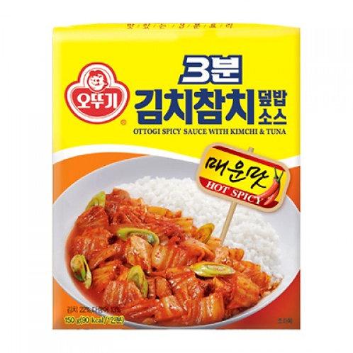 김치 참치 덮밥 소스 min Spicy Sauce With Kimchi & Tuna