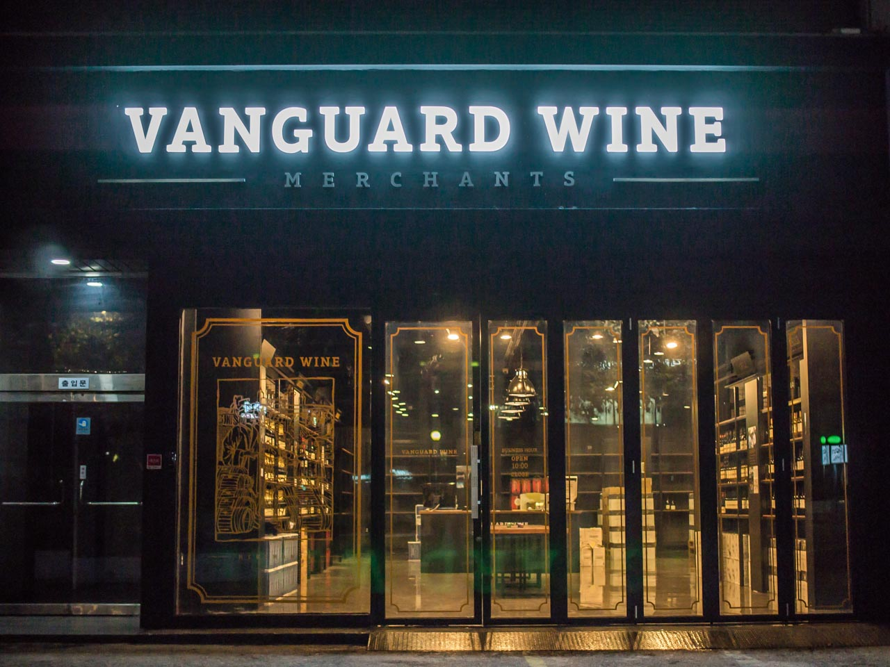 vanguardwine