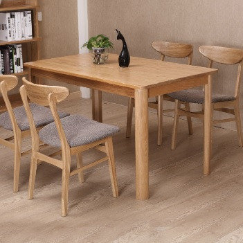 CDT21 - Dining Table
