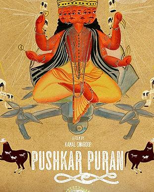 Pushkar Puran.jpg