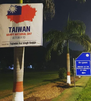 Posters outside the Chinese Embassy in New Delhi wishing Taiwanese National Day