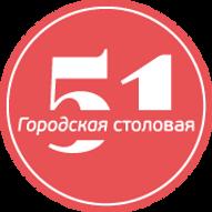 Лого ГС51_Монтажная область 1.png