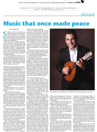 Review in Jerusalem Post