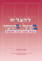 book_10935_m_1.png