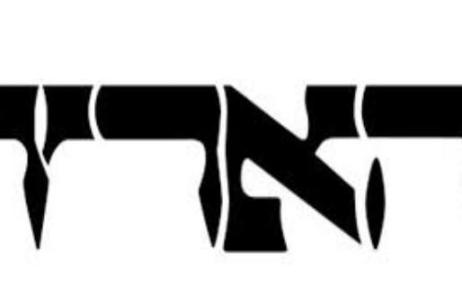 מחקר ישראלי: הומאופתיה הצליחה להקל על חולי סרטן