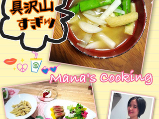 MANA's Cooking❣
