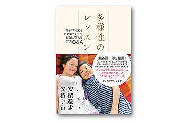 item_tayousei01-575x380.jpg