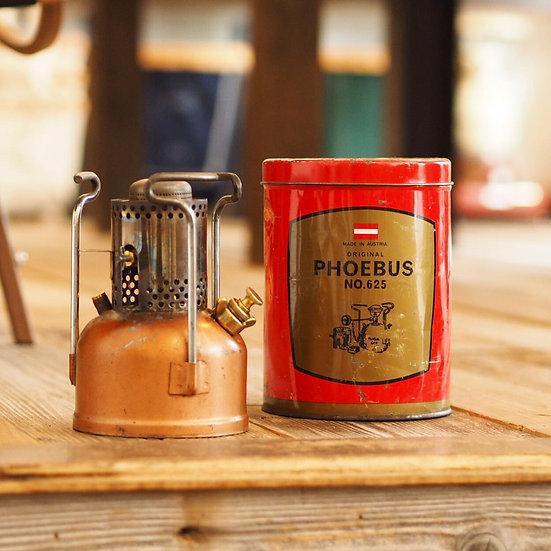 Phoebus 625バーナー
