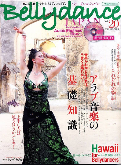 Belly Dance Japan