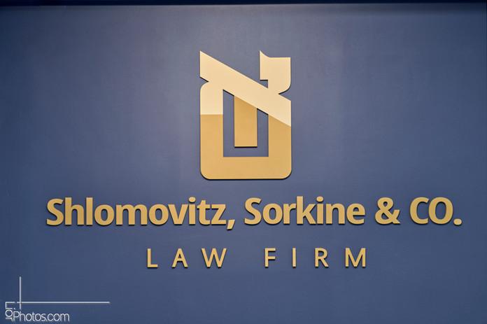 Inbar Karper Saranovich Shlomovitz Sorkin & co 26.jpg