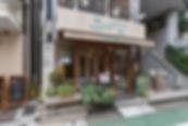 菜食専門店 レインボーバードランデヴー