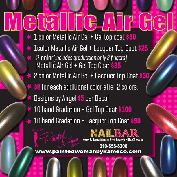 Air Nail Brush AD3