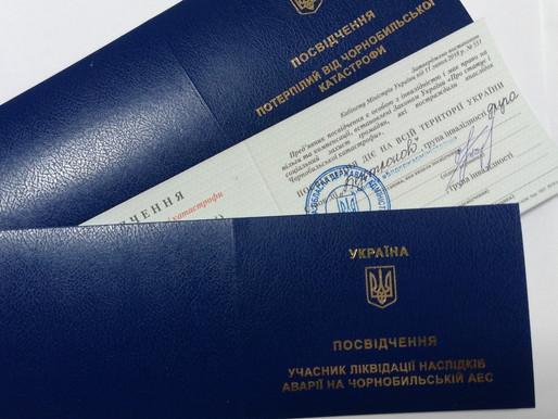 Управління соціального захисту населення Білоцерківської міської ради інформує