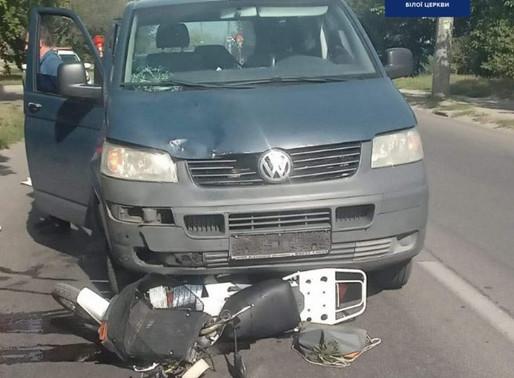 ДТП - мопед під колеса авто