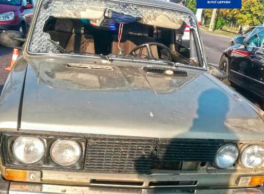 Збили жінку на перехресті вулиці Гризодубової та Князя Володимира