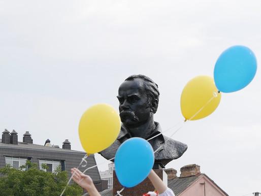 З Днем Незалежності України 🇺🇦🇺🇦🇺🇦