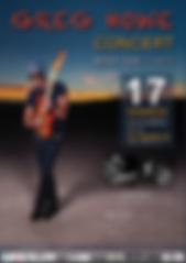Greg Howe - Le Tremplin 17 Novembre Fran