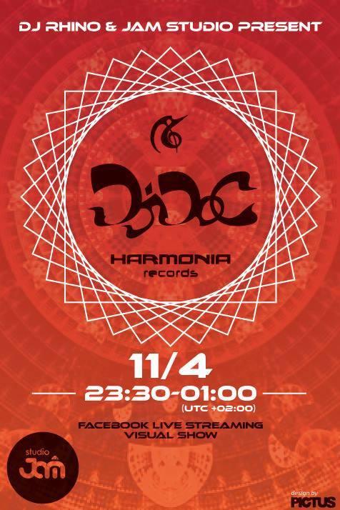 11/4/17 Live Streaming in Jam Recording StudioThessaloniki  Dj Doc ( Docode) Harmonia records  23:30-01:30