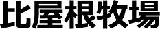 hiyane-logo.png