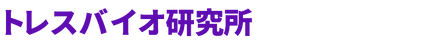 freefont_logo_GenShinGothic-P-Heavy (1).