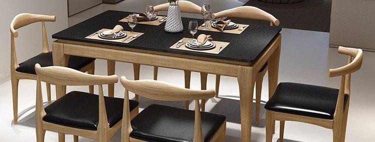餐桌配餐椅E123-1005