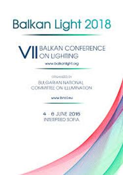 BALKAN LIGHT CONFERENCE 2018