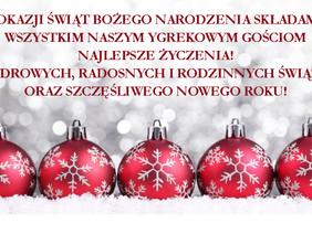 Życzenia świąteczne od całej ygrekowej ekipy!
