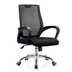 Breathe Office chair