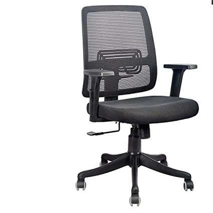 Polo Office Chair