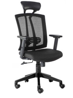 Vibe HB office chair