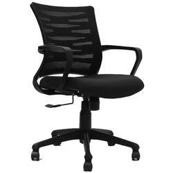 Cloud Office Chair