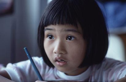 china child learning .jpeg