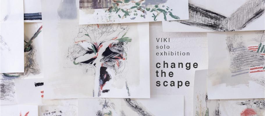 12/7-12/25 VIKI個展『change the scape』