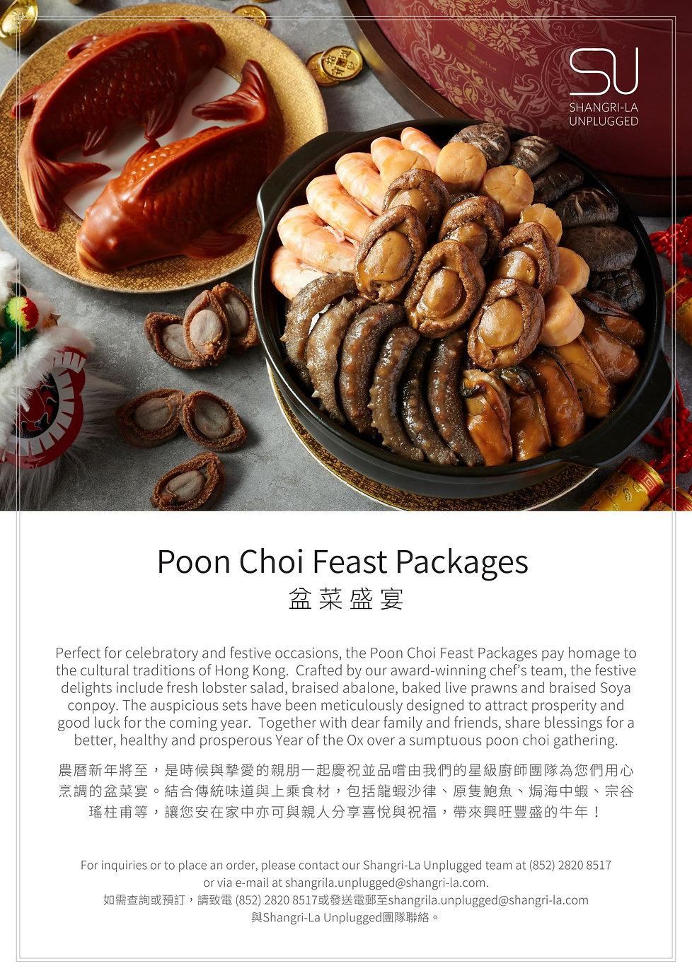 Poon Choi