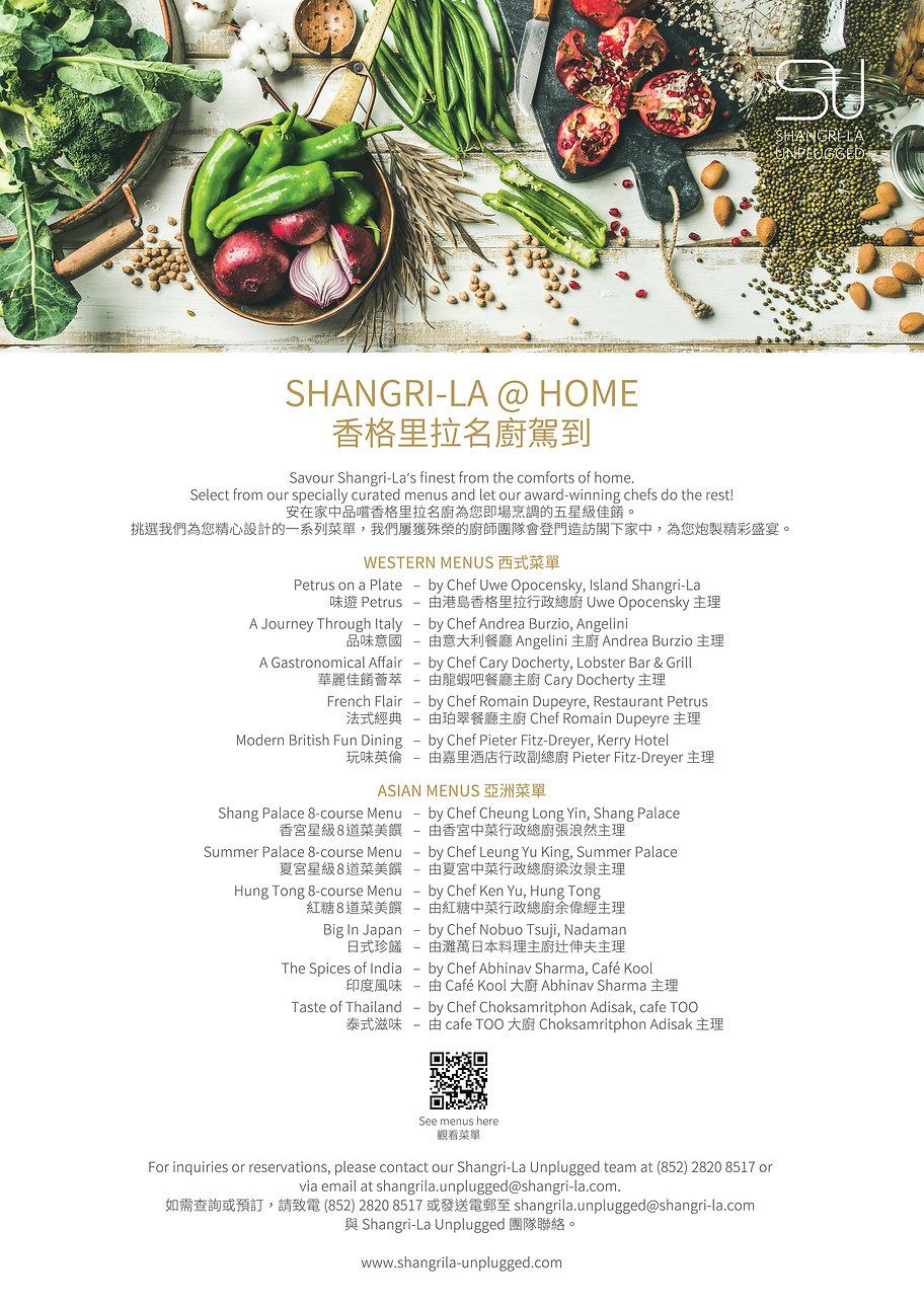 COE00097_EVENTS_shangri-la@home_e-flyer_
