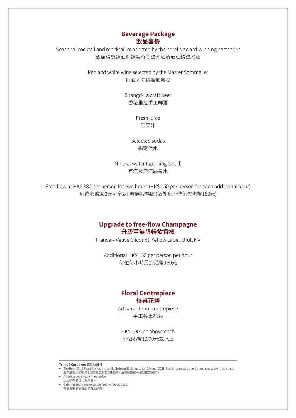Poon Choi Package