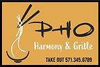 Harmony logo - with yellow background.jpg