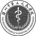 ssph_logo.jpg