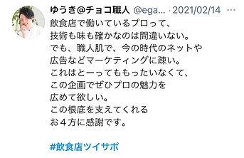 S__24338449.jpg