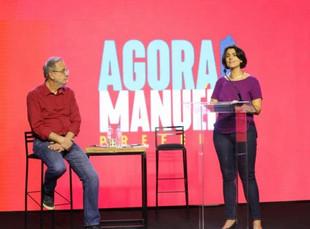 PT E PC DO B OFICIALIZAM A CANDIDATURA DE MANUELA D'ÁVILA À PREFEITURA DE PORTO ALEGRE