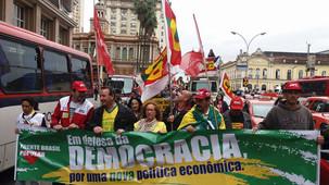 O Dia Nacional em Defesa da Democracia e da Petrobras