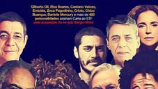 CARTA ABERTA DIRIGIDA AO STF PEDE A MANUTENÇÃO DO JULGAMENTO DA SUSPEIÇÃO DO EX-JUIZ SERGIO MORO