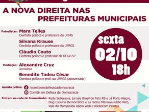 """""""A NOVA DIREITA NAS PREFEITURAS MUNICIPAIS"""" SERÁ TEMA DE DEBATE NESTA SEXTA-FEIRA, A PARTIR DAS 18H"""